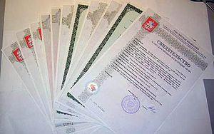 Что понадобится для оформления договора дарения квартиры?