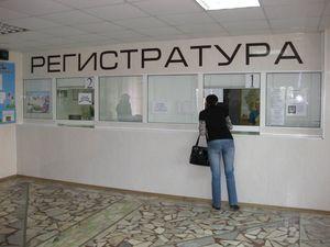 Клиника семейной медицины калуга грабцевское шоссе телефон