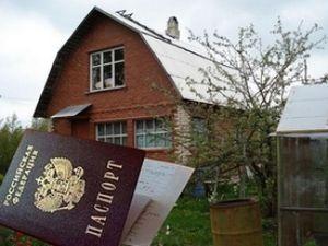 Куда обратиться для регистрации в дачном доме?