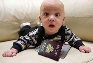 Сроки для регистрации ребенка и штраф за их несоблюдение