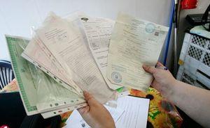 Как и где получить документы для составления дарственной?