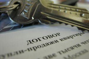 Как правильно составить договор купли-продажи квартиры?