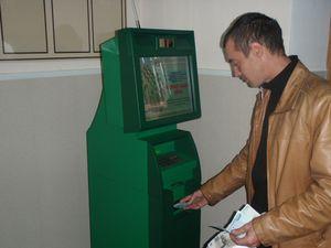 Как оплатить госпошлину через терминал самообслуживания?