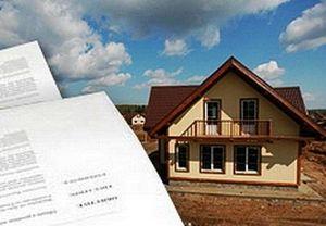 Условия оформления дома по дачной амнистии