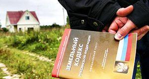 Как нужно действовать, чтобы в рамках дачной амнистии оформить в собственность дом?