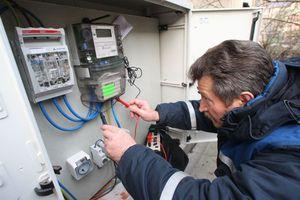 Как сверить данные счетчиков электроэнергии через Интернет?