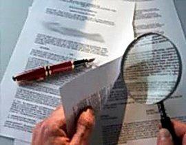 Какие документы потребуются для получения наследства?