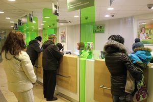 Оплата коммунальных платежей в отделении Сбербанка