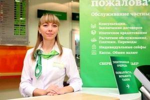 Оплата услуг ЖКХ через различные сервисы Сбербанка