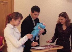 Документы, на основании которых происходит прописка новорожденного