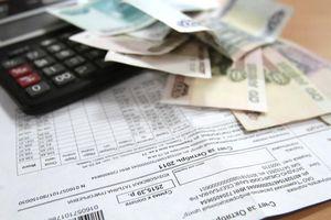 Заявление о предоставлении субсидии на оплату ЖКЖ