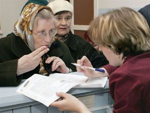 Документы для получения субсидии на коммунальные услуги