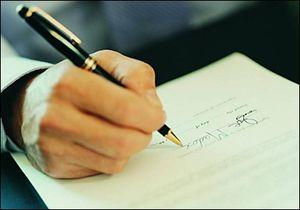 Договор о задатке - как составить?