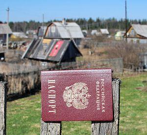 Можно ли получить паспорт без прописки?