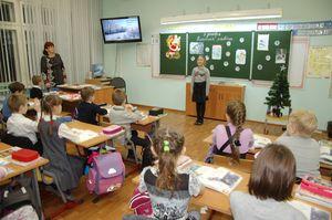 Закрепление ребенка за школой по месту прописки