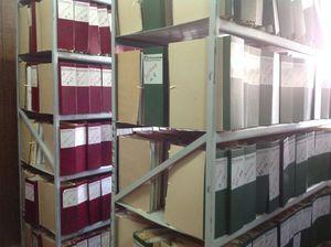 Что такое архив БТИ?