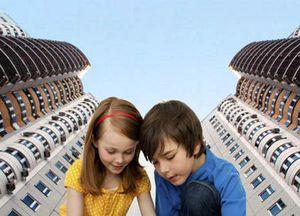 Как правильно подарить ребенку недвижимость?