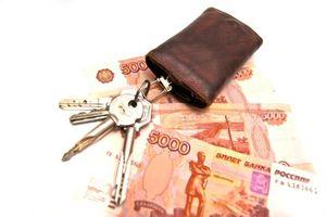 Порядок внесения арендной платы за квартиру