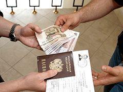 Составление заявления о регистрации по месту пребывания