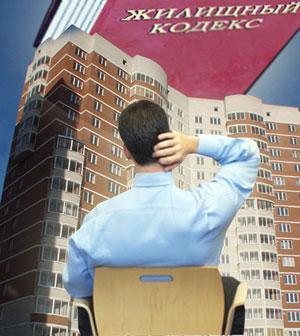 Контроль собственников жилья за деятельностью ТСЖ?