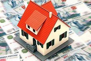 Для чего используется кадастровая стоимость недвижимости в России?