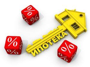 Условия программ ипотеки в России
