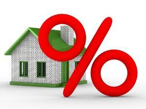 Заключение договора ипотечного кредитования