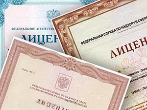 Процедура прохождения лицензирования управляющими компаниями в сфере ЖКХ в - году