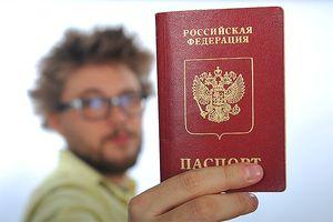 Чем регламентируется порядок прописки в РФ?