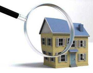Кто производит оценку квартир?