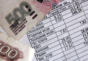 Как изменились правила расчета оплаты коммунальных платежей?
