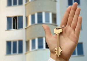 Что такое социальное жилье и как его получить?
