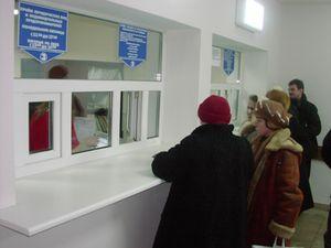 Нюансы процесса приватизации в России