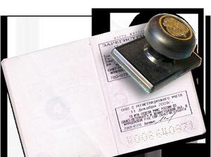 Какие документы нужно для постоянной прописки в москве