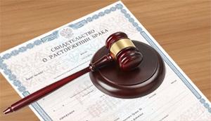 Вопрос о разделе имущества супругов в суде