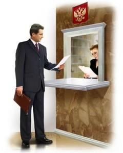 Как происходит регистрация прав собственности на недвижимость?