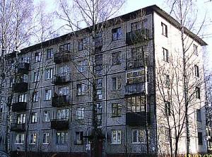 Что такое социальное жилье?