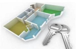Как получить жилье от муниципалитета?