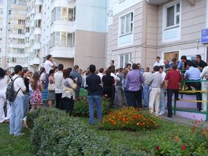 Обязательно ли жильцам выбирать способ управления многоквартирным домом?