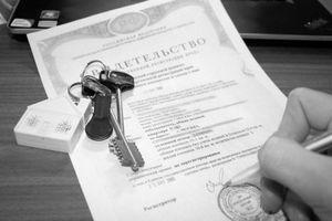 Как происходит регистрация прав собственности на квартиру?