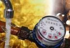 Каким образом устанваливаются тарифы на потребление воды?