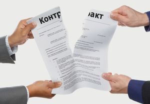 Порядок расторжения сделки ренты на квартиру