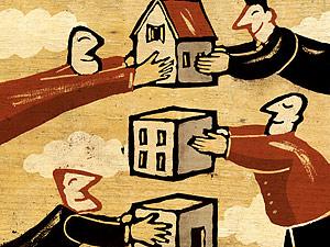 Условия передачи недвижимости в дар