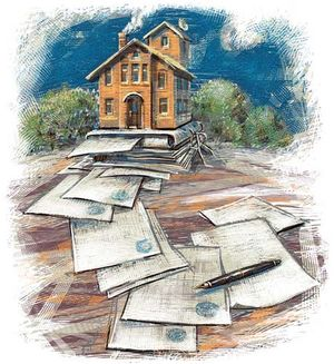 Структура бланка декларации на объект недвижимости