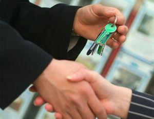Условия договора посуточного найма квартиры
