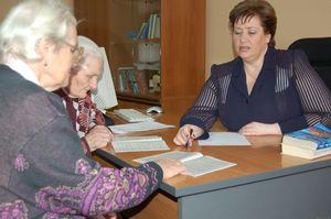 Составление текста соглашения о пожизненной ренте