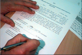 Регистрация соглашений к догоору аренды квартиры