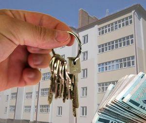 Порядок изменения арендной платы за квартиру