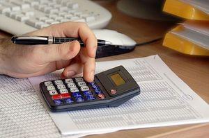 Размер пошлины за регистрацию договора дарения