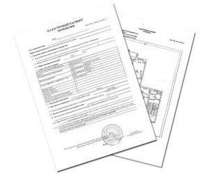 Различия между кадастровым и техническим паспортом